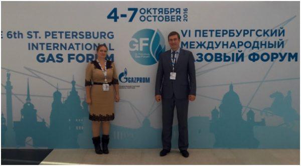 Участие в Петербургском международном газовом форуме 4-7 октября 2016 г.